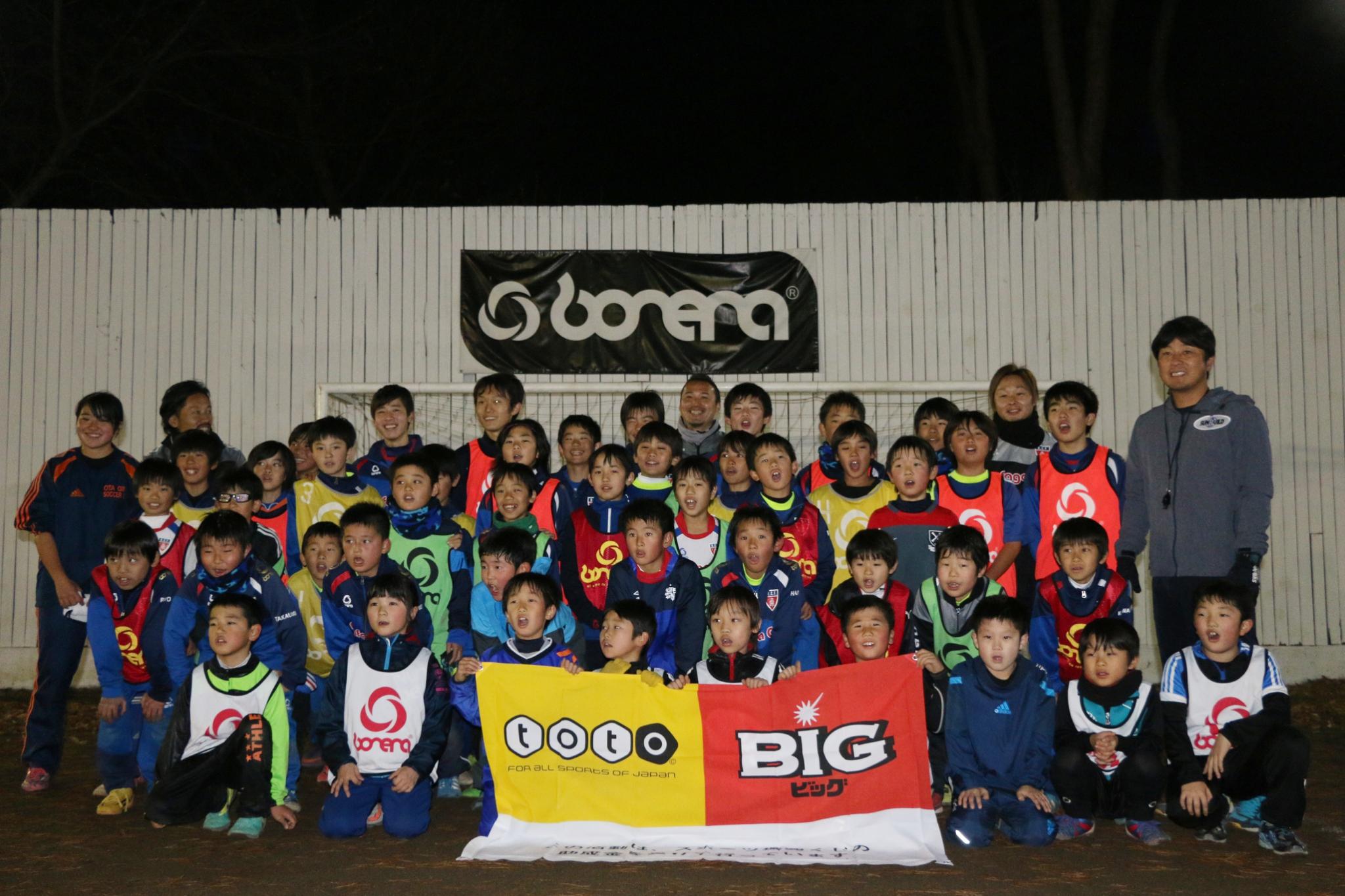 元日本代表・三浦淳宏氏によるスペシャルサッカー教室