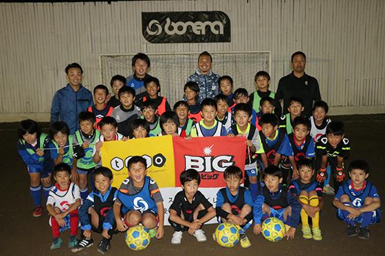元日本代表・本田泰人氏によるスペシャルサッカー教室